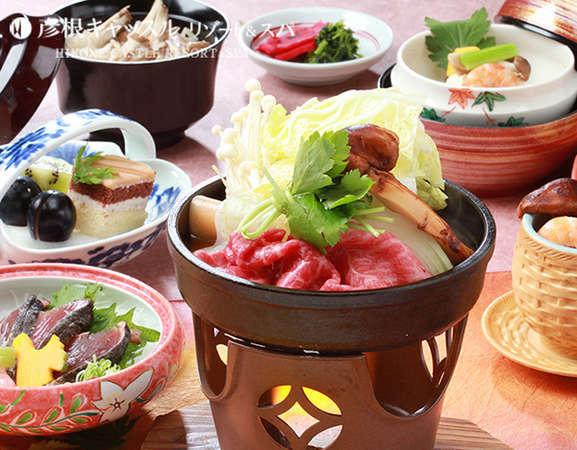 近江牛と松茸のすき焼き付き 秋の美味会席  〜湖東、秋の味覚を堪能〜