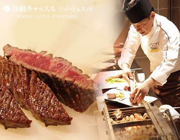 滋賀に来たらやっぱり近江牛! 厚切りで柔らかいももの炭火焼を堪能
