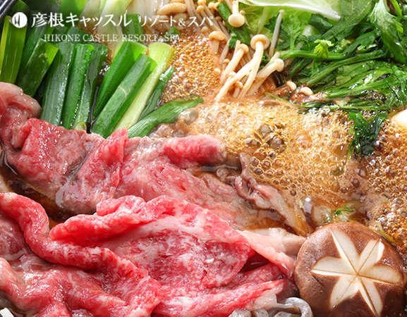 近江牛の醍醐味!近江牛すき焼き【ワンドリンク付】