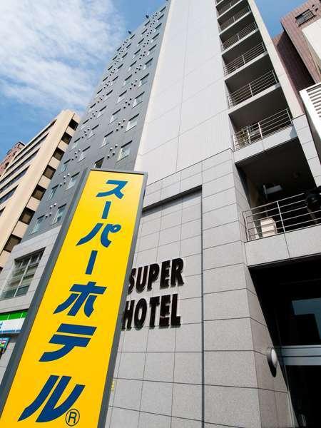 スーパーホテル横浜関内の外観