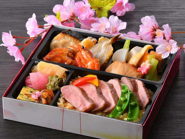 【春のイベントに♪】お花見ステーキ弁当付☆1泊朝食バイキングプラン<数量限定!先着順!>