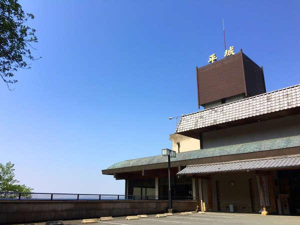 遊景の宿・平城の外観