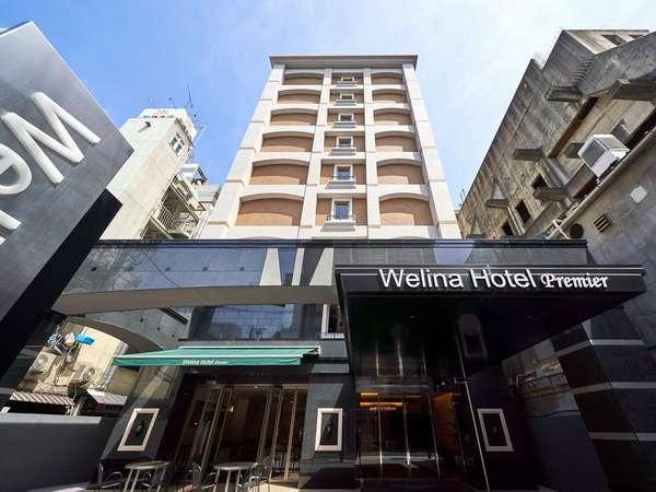 Welina Hotel Premier 心斎橋の写真その1