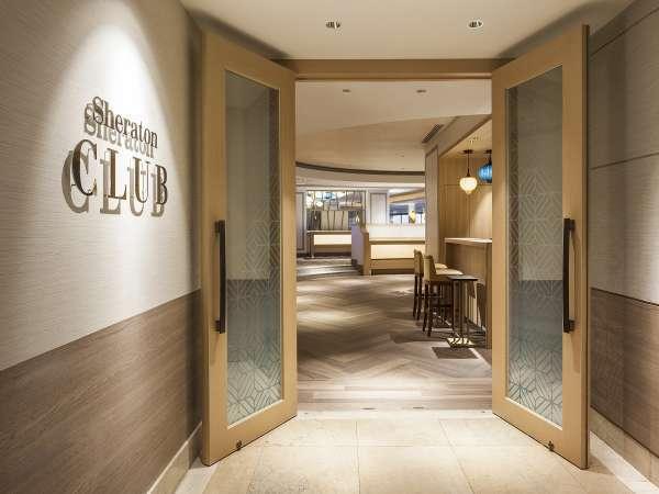 【期間限定セール☆】ご予約は9月30日まで!シェラトンスマートステイ 11階クラブルームクラブ特典付