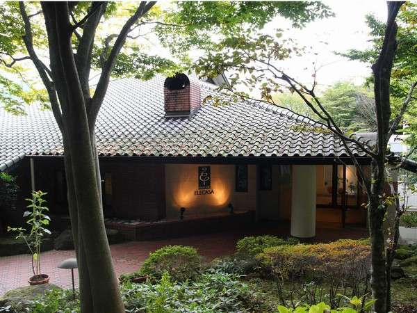 箱根エレカーサ ホテル&スパの外観