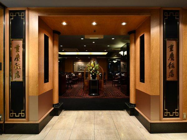 ローズ ホテル 横浜の写真その5