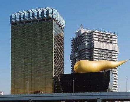 Capsule Hotel Asakusa Riverside