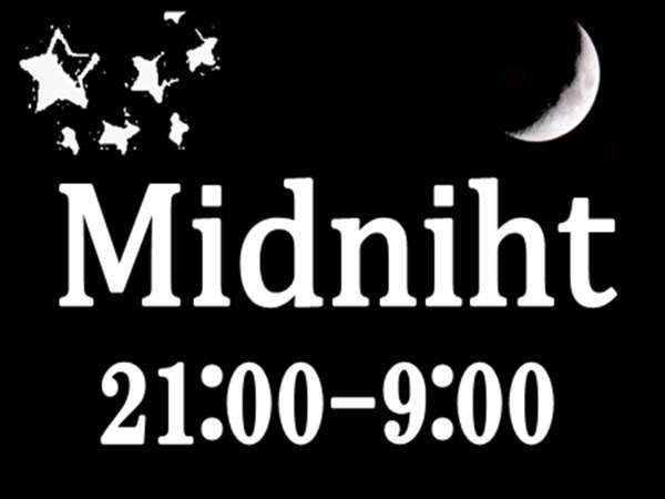 【21時〜チェックイン限定】ミッドナイトプラン☆【素泊り】