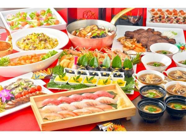 【年末年始限定】新春ディナーブッフェ&朝食(お節メニューあり) 2食付プラン