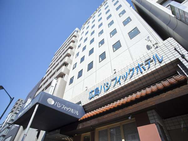 広島パシフィックホテルの外観