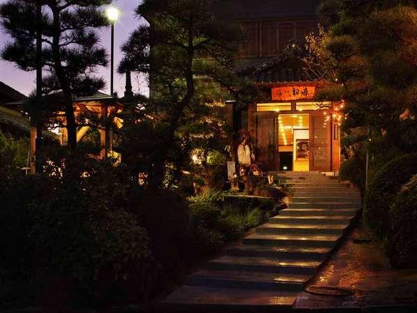 湯田上の自然に囲まれた静かな温泉宿です。ごゆっくりお過ごしください。