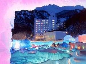 【冬】毎年恒例!1月~3月に開催される層雲峡氷瀑祭り会場から当館を撮影