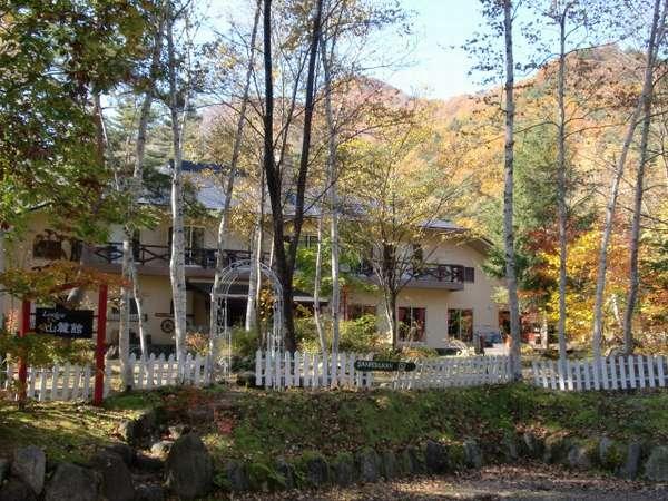 Lodge  山麓館の外観