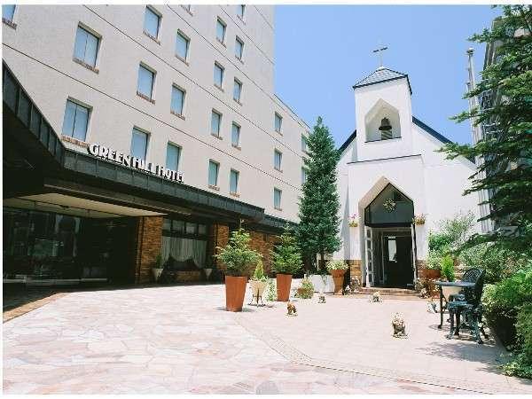 グリーンヒルホテル神戸の外観