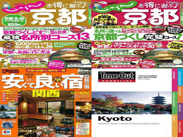 Kyoto Guest House Hannari