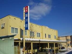 旭川荘旅館