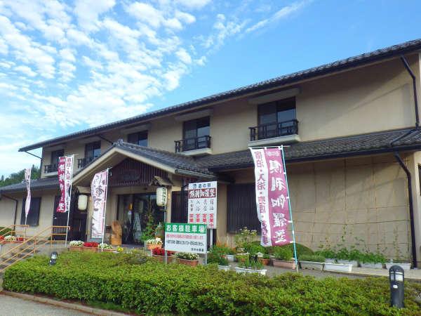 道の駅 倶利伽羅源平の郷  倶利伽羅塾
