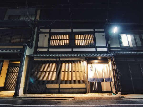 京の宿 泰明の外観