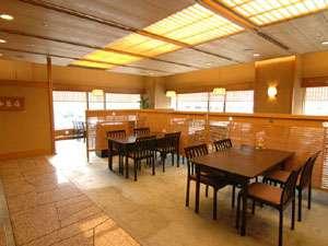【お日にち限定】「 山茶花 −さざんか−」日〜木曜日限定♪日本料理レストランでお得に