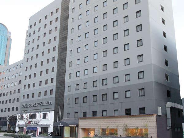 ホテルサンルート梅田の外観