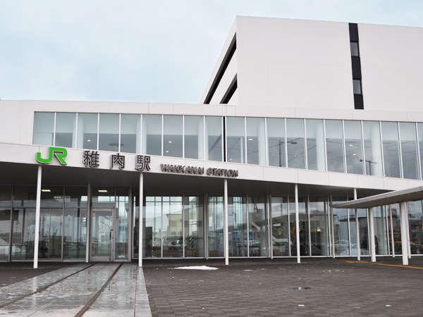 【JR稚内駅】徒歩6分の好立地です。