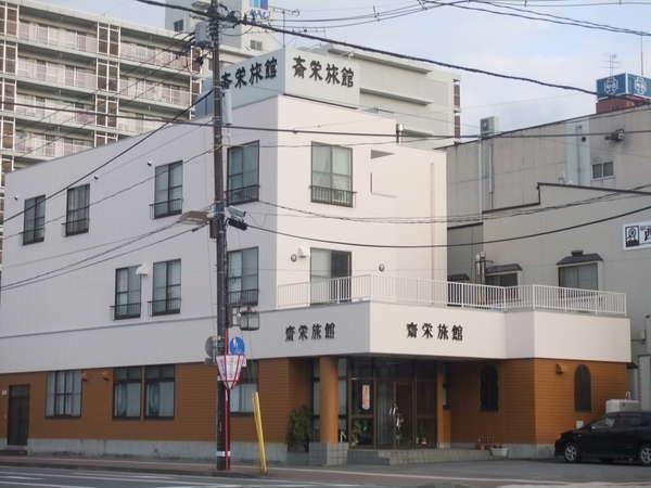齋栄旅館の外観