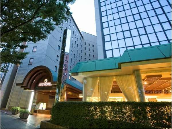 アークホテル仙台青葉通りの外観