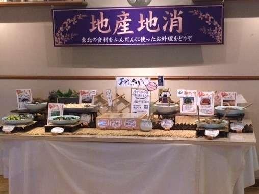Ark Hotel Sendai Aoba Dori