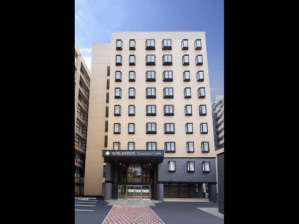 ホテルマイステイズ金沢キャッスル(旧:キャッスル・イン金沢)