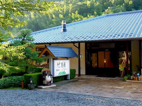 旅館 竹屋敷