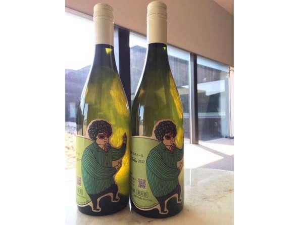 【数量・期間限定】人気の函館・農楽蔵(のらくら)ワインフルボトル付 1泊2食