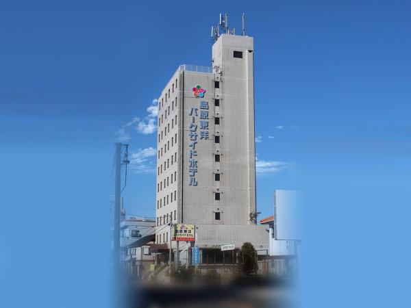 島原東洋パークサイドホテル