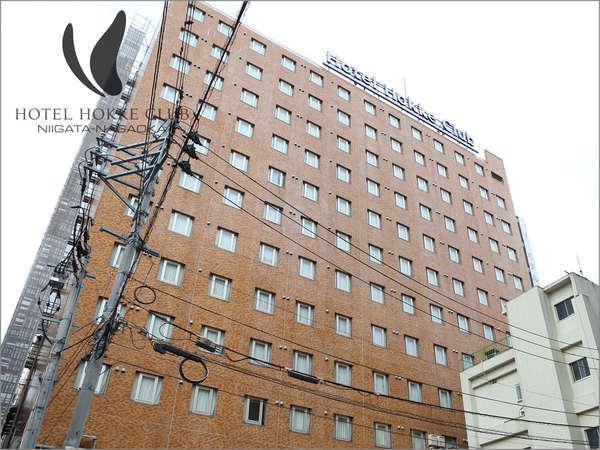 ホテル法華クラブ新潟長岡