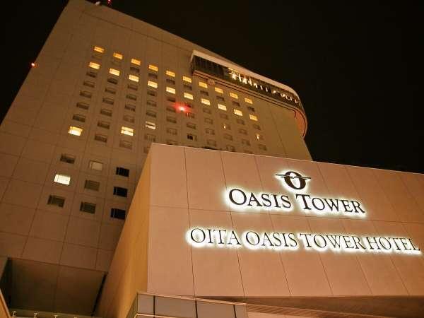 大分オアシスタワーホテル(12月20日よりホテル日航大分)