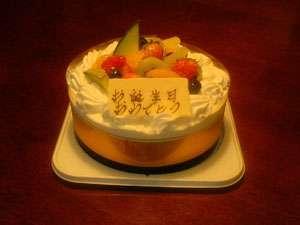 【乾杯♪】 和風創作料理で♪記念日お祝いプラン! グラスワイン特典付★