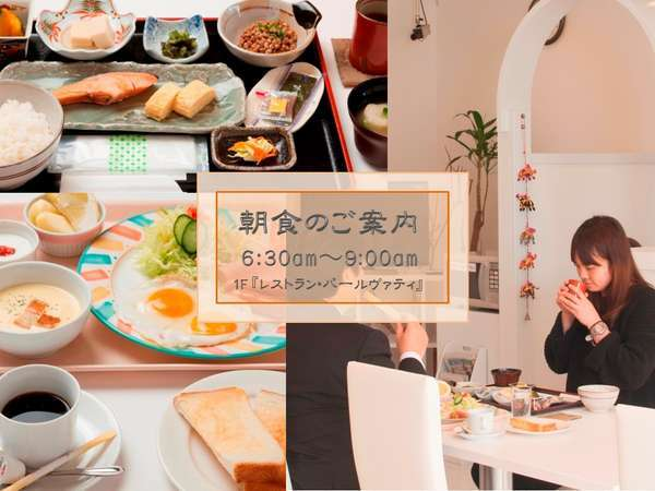 【男性限定】大浴場利用◆手作り朝食付きお得なプラン◆室数限定