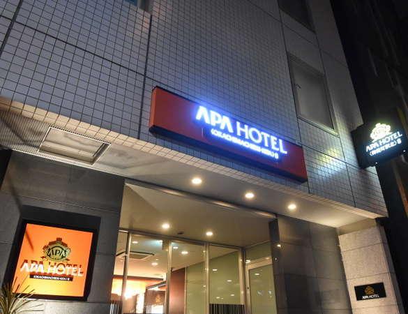 アパホテル<御徒町駅北>S