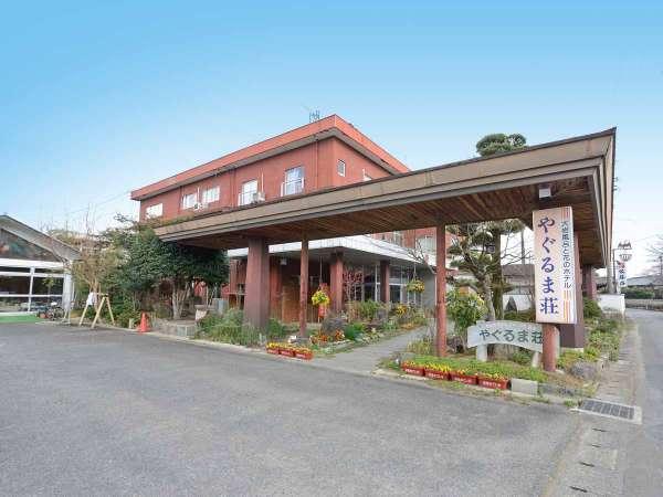 原鶴温泉 花と湯の宿 やぐるま荘