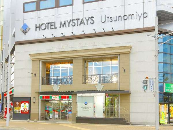 ホテルマイステイズ宇都宮