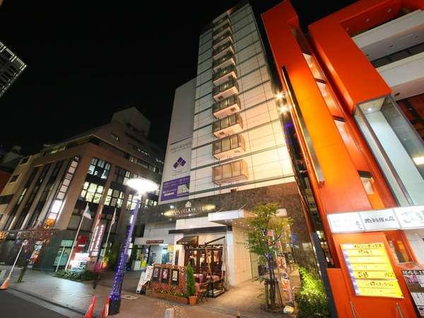 アパヴィラホテル<赤坂見附>(アパホテルズ&リゾーツ)の外観