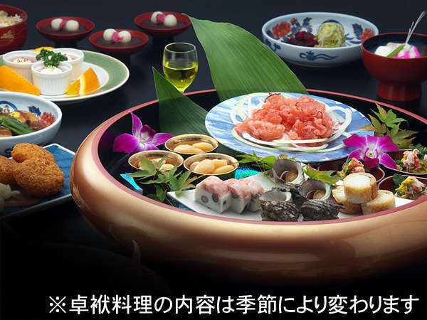 ◆【じゃらん限定!ポイントUP】本格卓袱料理プラン 長崎の郷土料理を堪能!
