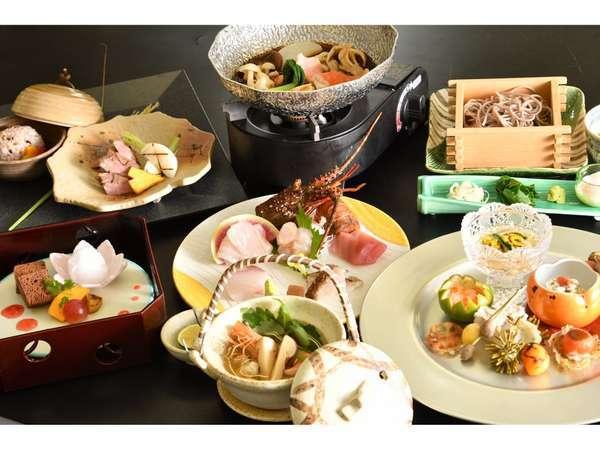 伊豆の贅沢を楽しむ~和食会席プラン