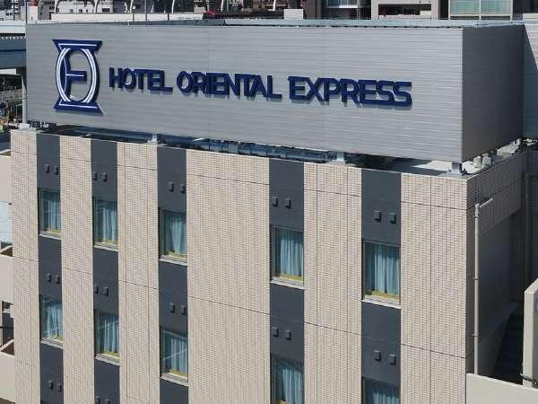 ホテル オリエンタルエクスプレス 東京蒲田