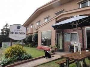 愛犬と泊まる美食と露天風呂の宿モルゲンの外観