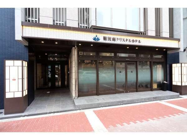 難波南クリスタルホテル