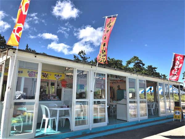 浜茶屋キシモト (2)