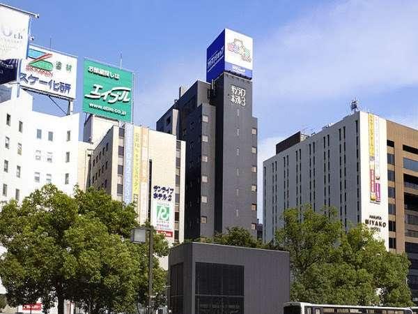 サンライフホテル2・3の外観