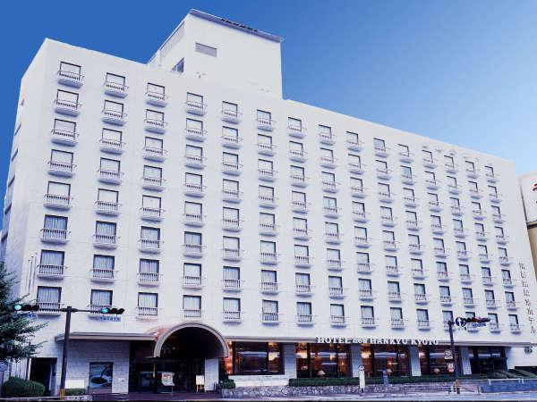 京都新阪急ホテルの外観