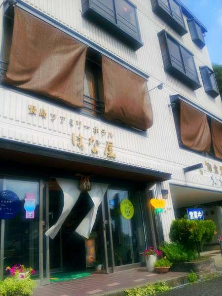賢島ファミリーホテル はな屋の外観