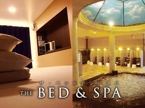 The Bed and Spa (male only)
